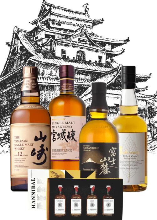 coffret cadeau whisky japon